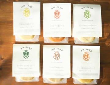 野菜34種と麹のスープスムージ−6種『6個入りギフトセット』