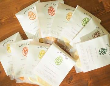 野菜34種と麹のスープスムージ−7種『10個入りギフトセット』