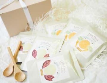 【バラエティボックス】5ヶ月頃~の離乳食(2種類/12個入り)