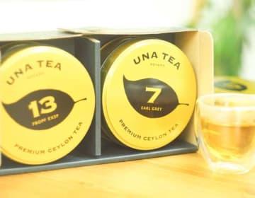 【UNA TEA】NO.13& NO.7
