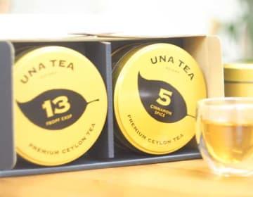 【UNA TEA】NO.13& NO.5