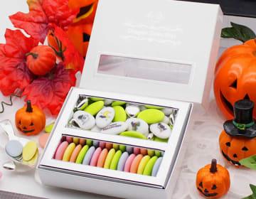 【30代女性】ハロウィン気分を盛り上げるハロウィンパッケージが可愛いお菓子のおすすめは?