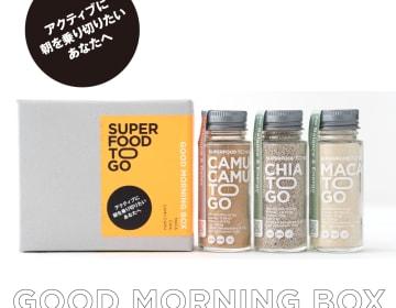 スーパーフードギフトセット3種/朝用