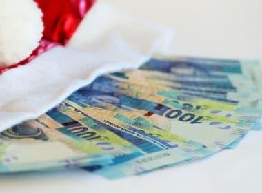 いくらのプレゼントを買うべき?クリスマスプレゼントの適切な予算を解説!