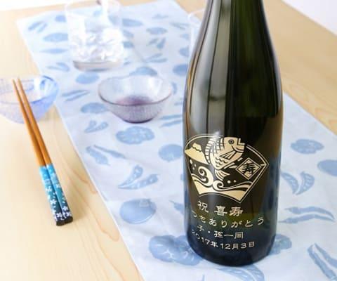【名入れギフト】金鯱 純米吟醸 日本酒