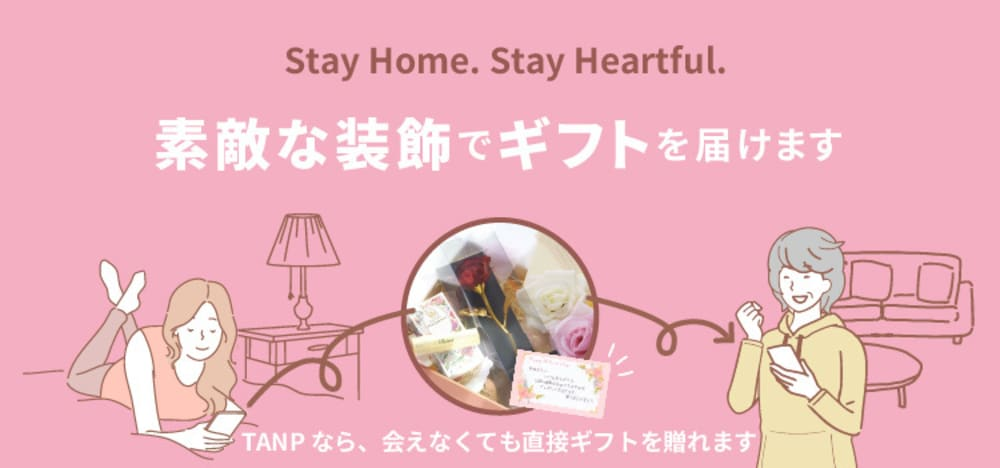 Stay Home. Stay Heartful