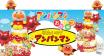 【AIRIM baby】3段アンパンマンおむつケーキ