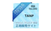 【TANGLE TEEZER】コンパクトスタイラー&kailijumei日本限定ピンクゴールドパッケージ