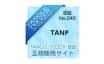 【TANP限定】ギフトセット 〝リップ&ボールペン〟