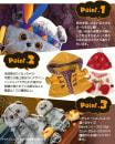 【BASIK】Basik Baby フクロウのイエローキャップ