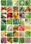 野菜34種と麹のスープスムージー4種『10個入りギフトセット』