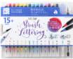 水彩毛筆[彩]16本セット