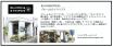 【季節の花束】ラウンドブーケ7000
