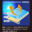 日本製 リュック 撥水 軽量 B4対応 21582