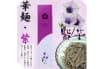 稲庭(いなにわ)うどん「華麺」(8食)