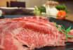 すき焼き肉セット