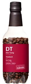 【コーヒー 豆/粉 ギフト】 COFFEE HUNTERS 4本セット