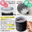 【名入れギフト】ステンレス真空断熱2層構造マグカップ(蓋付き)