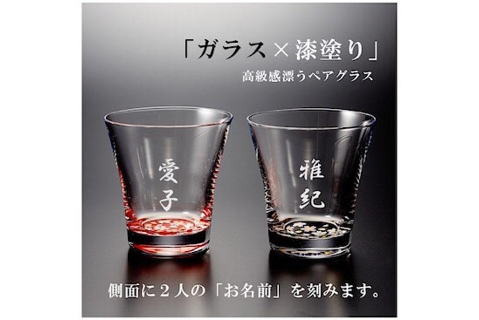 【名入れギフト】漆×ガラス ペアフリーグラスSAKURA