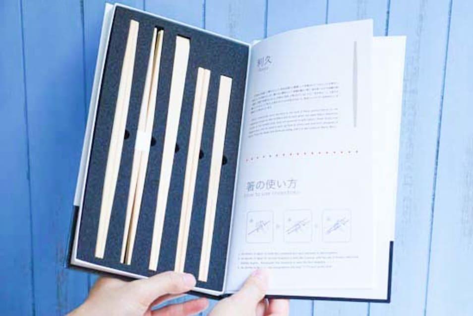 ブック型割り箸セット