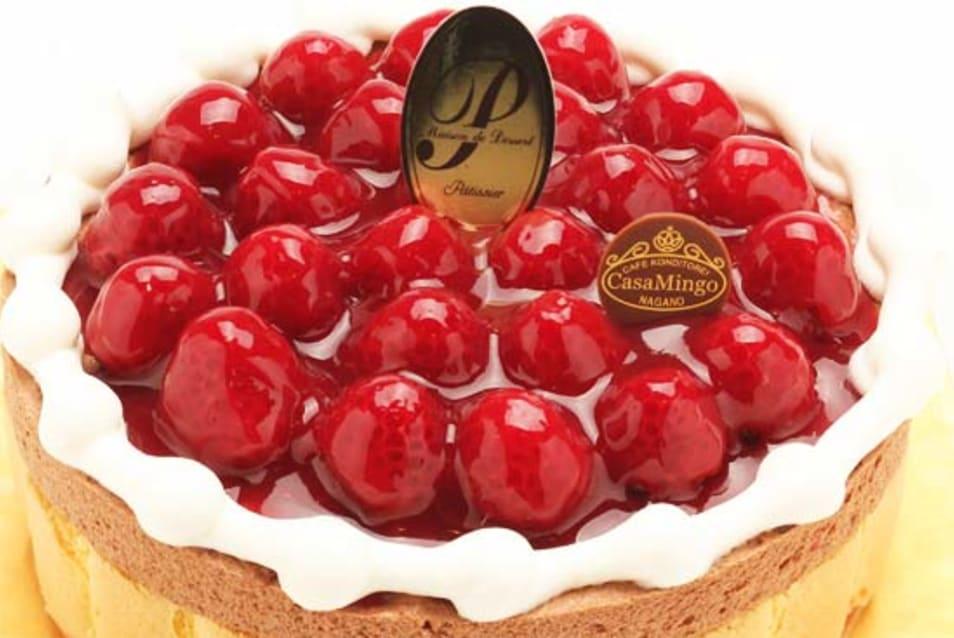 最高級洋菓子ヴァルトベーレ木苺チョコレートケーキ[直径15cm]