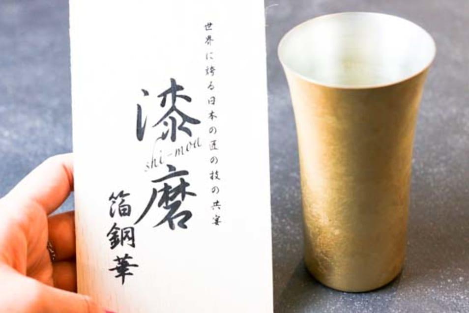 【漆磨(シーマ)箔銅華】 ビアカップ160ml 1客