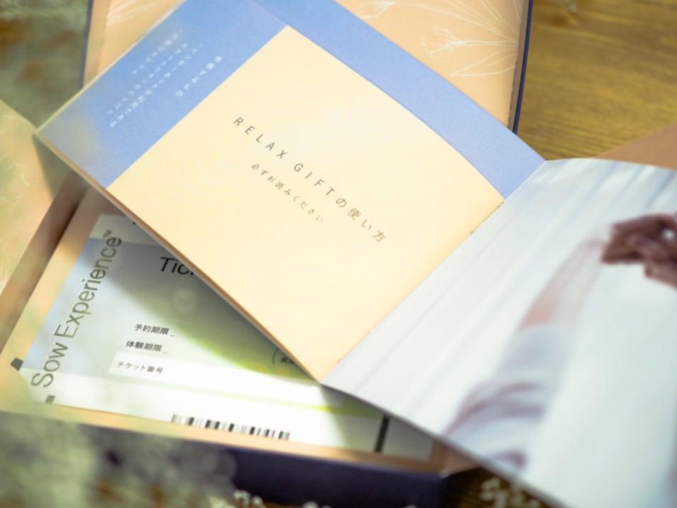 CLAYD入浴剤&Relax Gift(BLUE)