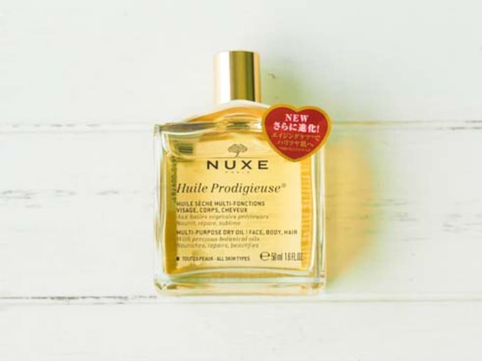 【NUXE】プロディジューオイル