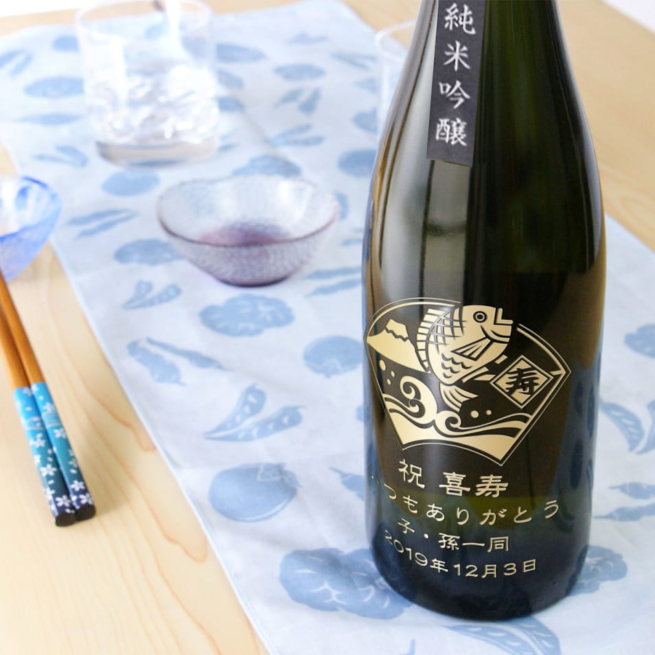 【名入れ日本酒】金鯱 純米吟醸