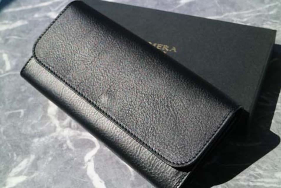 フラップ付き長財布-ブラック