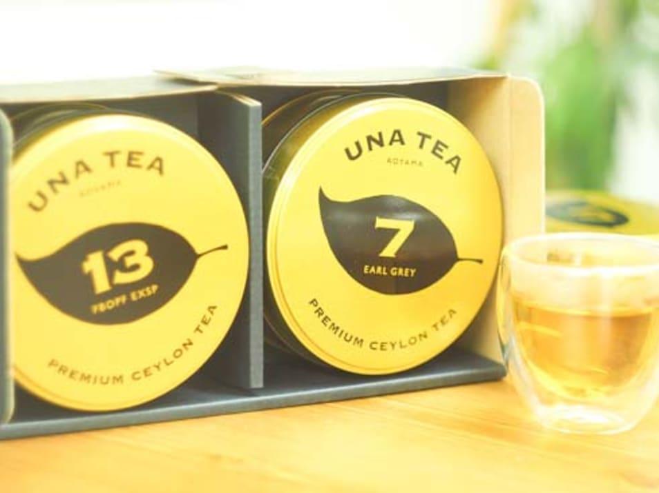 紅茶飲み比べセット-NO.13& NO.7