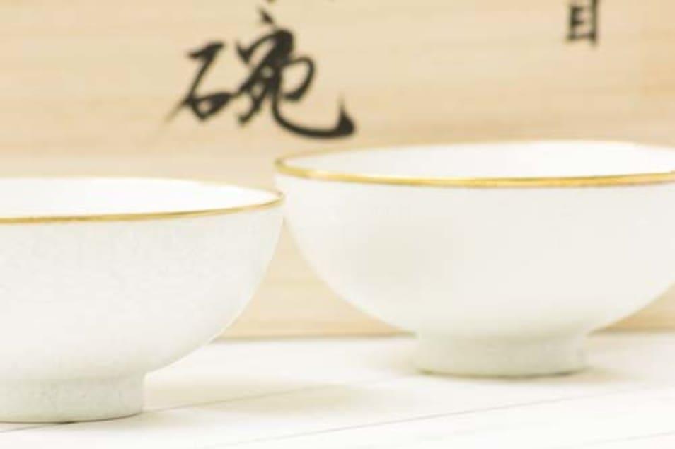 【JTOPIA】有田焼 夫婦茶碗 白天目本金彩