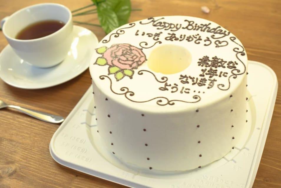 お手紙ケーキ[直径21cm]