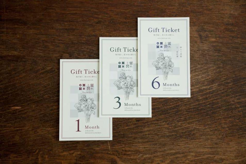 【霽れと褻】花と新聞の定期便3か月ギフトチケット