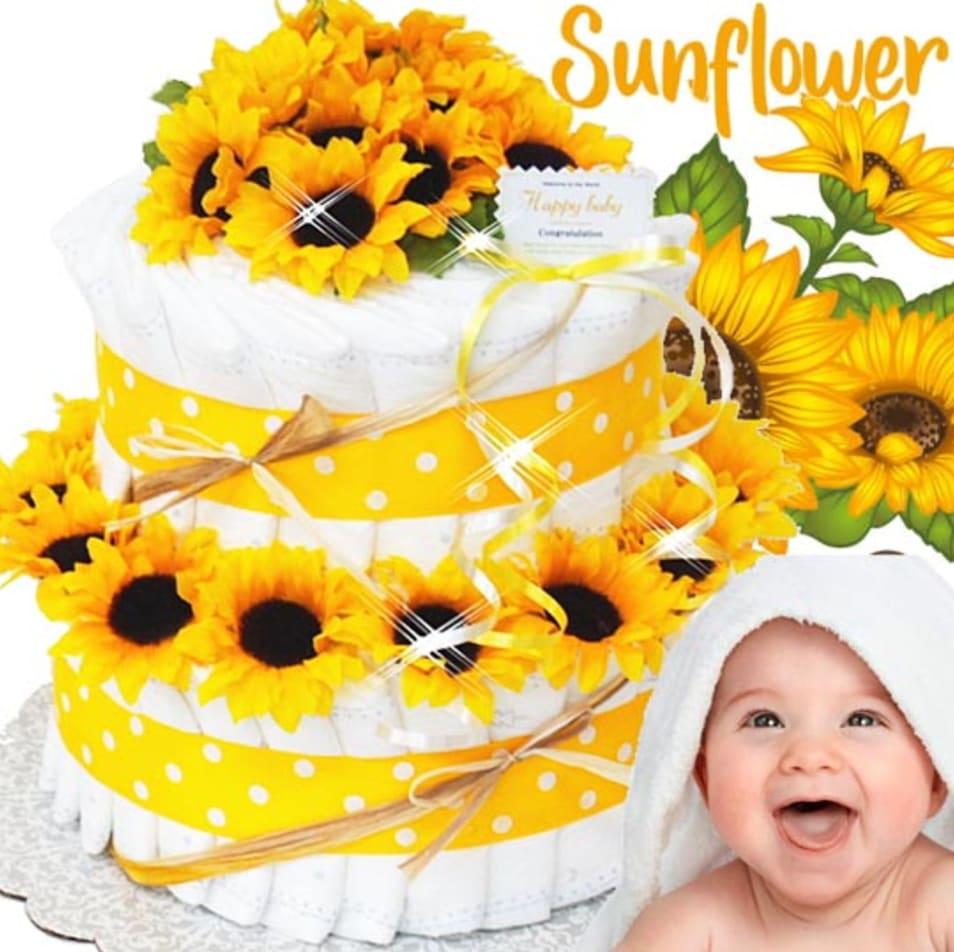【AIRIM baby】ひまわりおむつケーキ