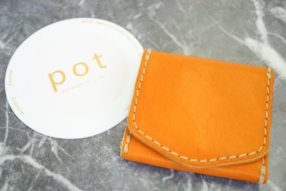 【pot】小銭入れ BL-PT-0018