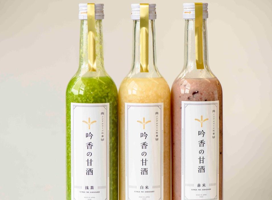 吟香の甘酒(白米・抹茶・赤米) 3本 ギフトボックス