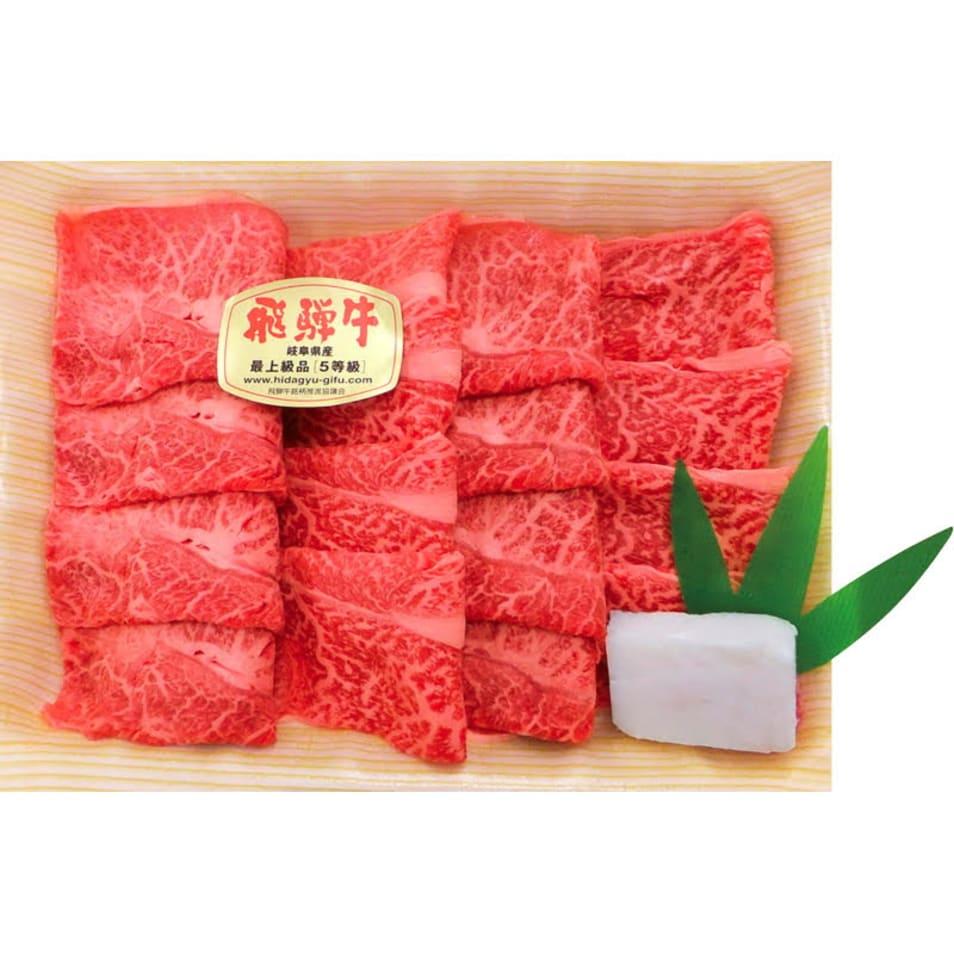 飛騨牛すき焼き(もも・肩)約500g