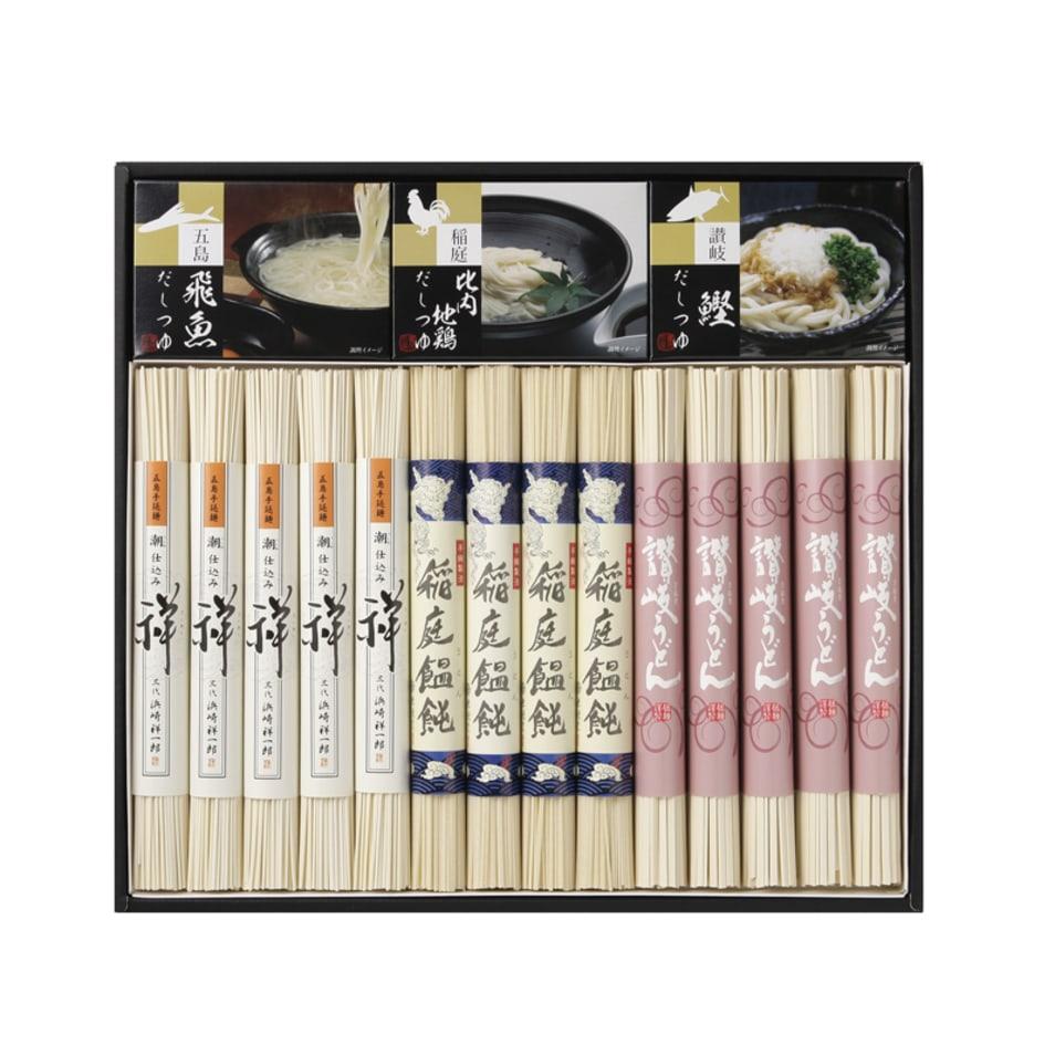 【食べ比べが楽しい】日本三大うどん・つゆ詰合せ B