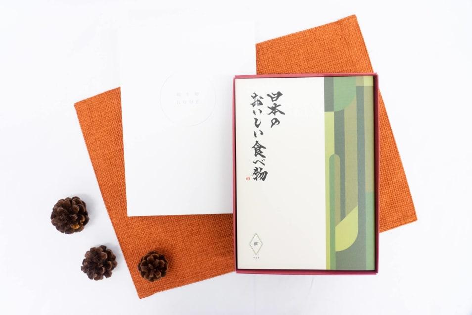 日本の美味しい食べ物 柳