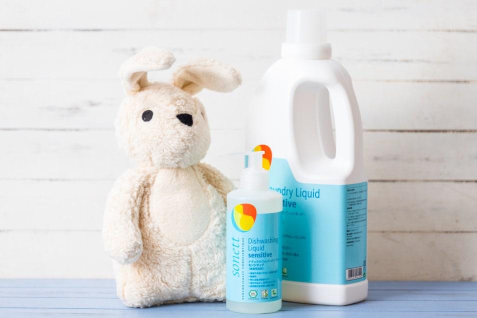 ぬいぐるみ&オーガニック洗剤セット