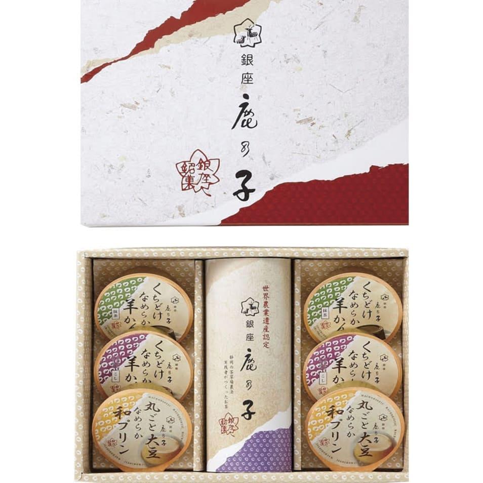 【銀座鹿乃子】お茶和菓子詰合せ