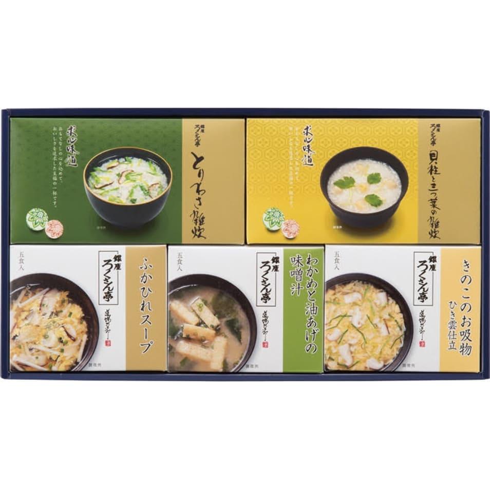 【ろくさん亭】道場六三郎 スープ・雑炊ギフト