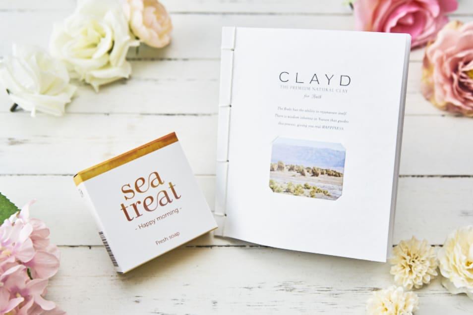 【ホワイトデー限定】CLAYD/sea treatギフトセット