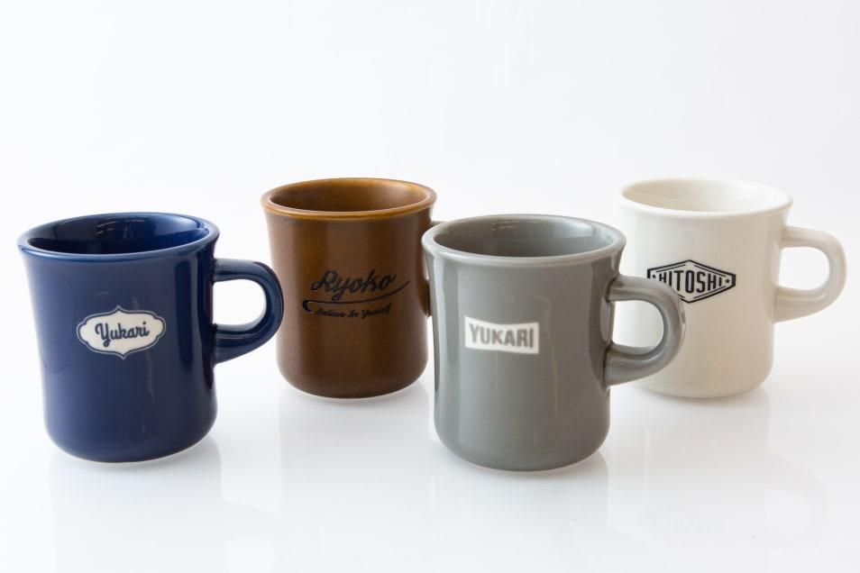 【名入れ彫刻】スタイルコーヒーマグカップ