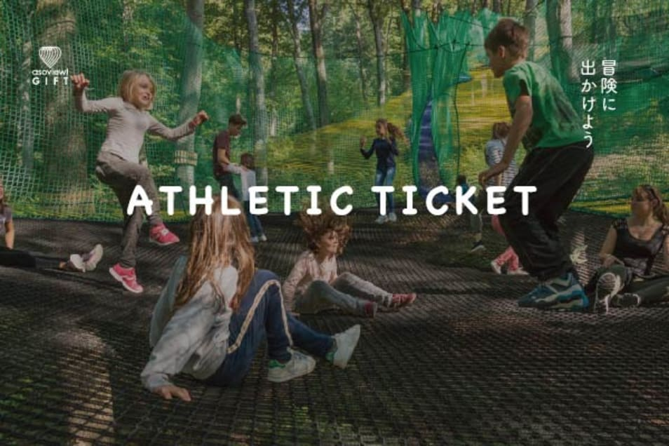 ATHLETIC TICKET