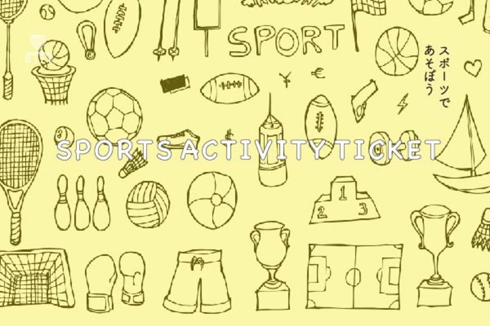 SPORTS ACTIVITY TICKET
