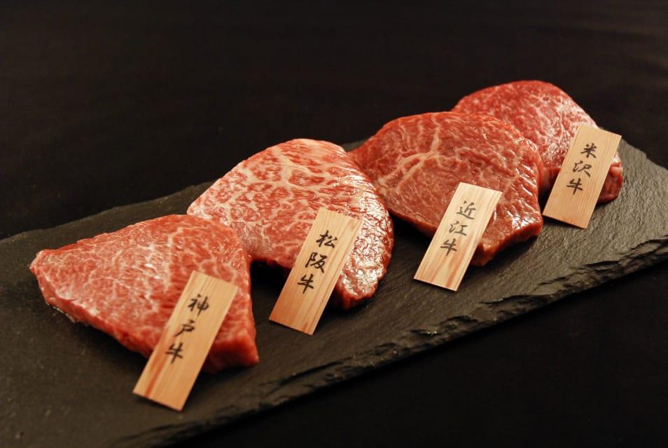 日本四大和牛ミニステーキ