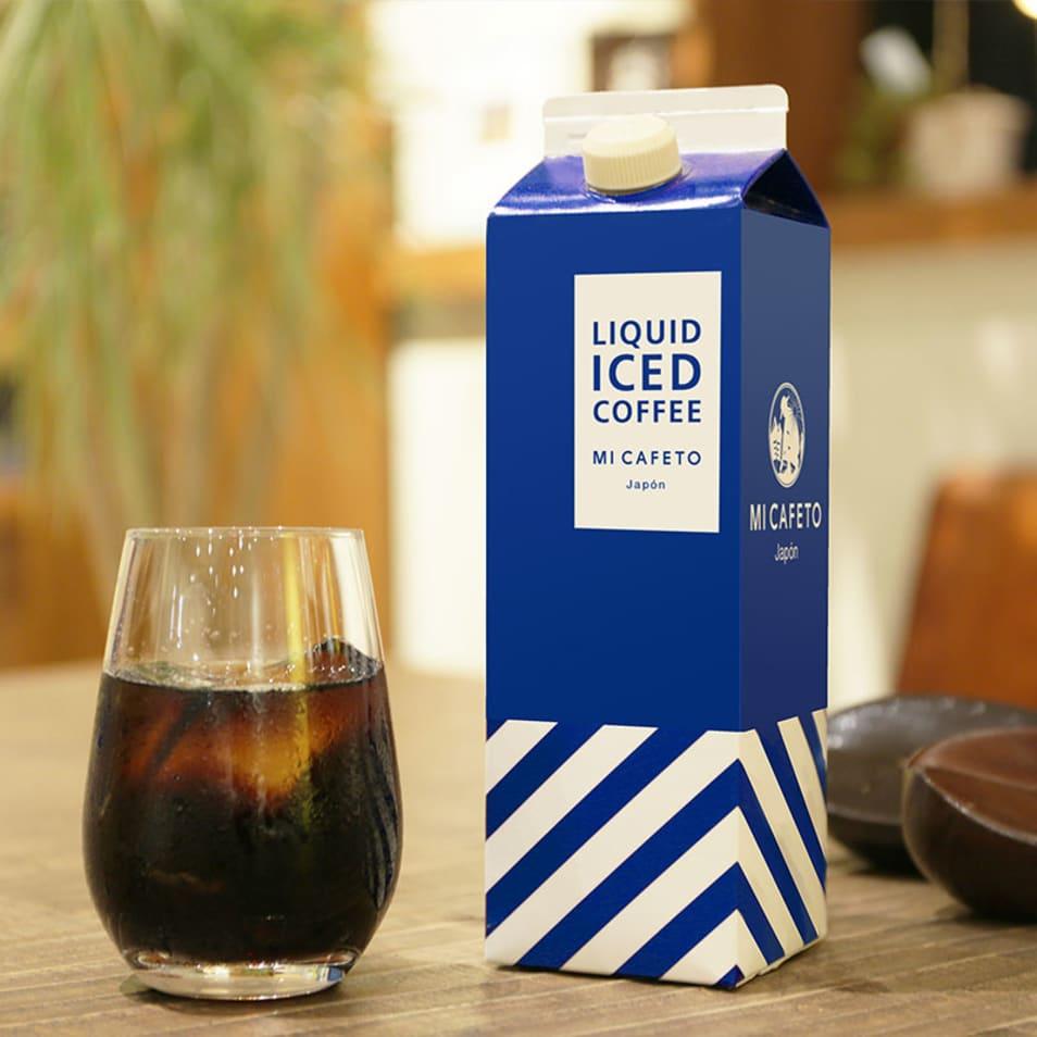 【コーヒー リキッド ギフト】 リキッドアイスコーヒー 3本セット