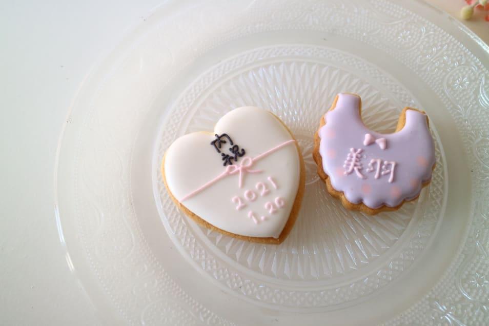 名入れ 内祝いアイシングクッキー女の子 2枚入り